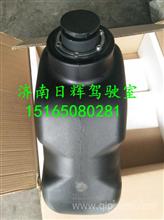 H0125240004A0欧曼GTL尿素罐/H0125240004A0