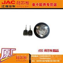 JAC江淮格尔发亮剑重卡配件格尔发K6油箱盖锁总成带钥匙/1103010LG010