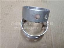 上柴凸轮轴轴承/D02A-113-01