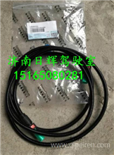H0125250025A0A0404欧曼GTL尿素喷射管/H0125250025A0A0404