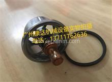 小松PC400-7发动机节温器/小松PC400-7发动机节温器