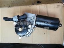 陕汽重卡原厂配件 德龙F2000F3000雨刮电机雨刷马达刮水器电机/81.26401.6130