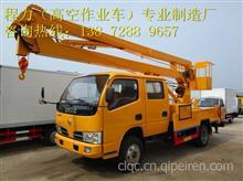 东风 16米 高空作业车 CLW5060JGKD5/CLW5060JGKD5
