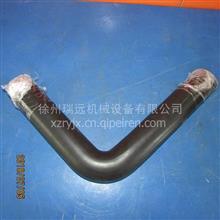 供应徐工LW321F装载机配件250900402 LW321F(TD).1-2上水管 /250900402