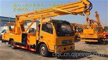 东风 大多利卡18米 高空作业车 CLW5080JGKE5/CLW5080JGKE5