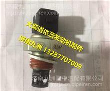 3602150-A26E大柴498国四进气压力温度传感器 /3602150-A26E