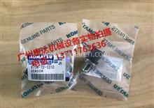 小松wa380-6共轨传感器6754-72-1210/6754-72-1210