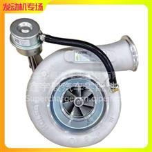优质供应东风天龙340 HX40W 霍尔塞特涡轮增压器HX40W 4045069 4045076