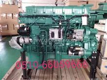 一汽解放奧威奧神JH6電噴大泵390馬力420馬力460馬力發動機總成/CA6DM2-42E3E4