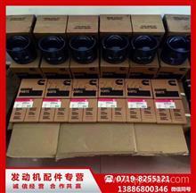 东风千亿官网国际游戏6CT电控柴油千亿体育网址燃油喷射泵燃油泵C3283517/C3283517
