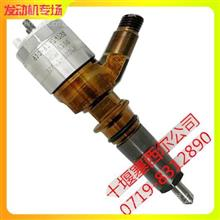 326-4700卡特CAT挖掘机工程机械发动机320D313D312D323D喷油器326-4700