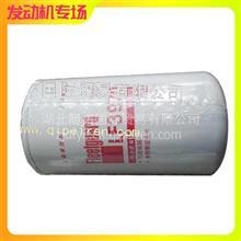 东风4H机油滤清器LF3970/1012BF11-025