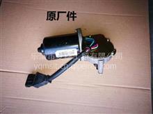 重汽原厂配件豪沃T5G雨刷器电机雨刮器马达总成连动杆/810W26401-6143