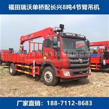 武汉市解放长兴8吨单桥随车吊厂家/188-7112-8683