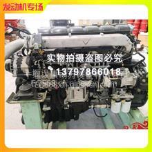 东风雷诺DCI375-40电控国三国四dci375马力工程机械发动机总成dci375-40