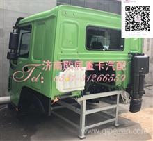 中国重汽HOWO 10款16款17款18款豪沃中长驾驶室 加长驾驶室驾驶楼/AH1642.01105/C