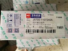 玉柴原厂天燃气滤芯/J5700