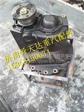 福田欧曼车中桥差速器总成安凯459中桥主减速器牙包中段后段原厂/安凯459
