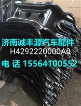 欧曼GTL车架托架梁FH4292220000A0/FH4292220000A0