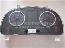 3801050-T290DX-WE 东风汽车组合仪表 厂家直销/3801050-T290DX-WE