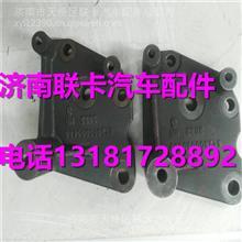 612600090680潍柴发电机安装支架/612600090680