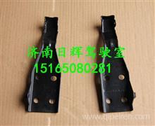 AZ1642110033重汽豪沃右铰链焊接总成/AZ1642110033