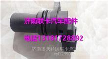 D5400-3823170玉柴曲轴位置传感器/D5400-3823170