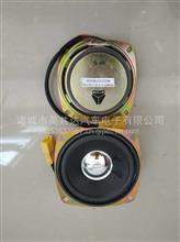 中国重汽HOWO高顶扬声器(喇叭)/WG9725780014/WG9725780012