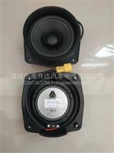 中国重汽C5/C7扬声器(喇叭)/812W28101-6001//752W28101-6001