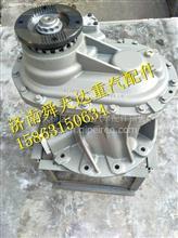 重汽T7H车中桥差速器总成曼11主减速器牙包中段后段原厂/MCY11