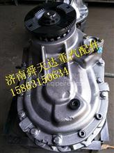 重汽T5G车中桥差速器总成MCY11中桥主减速器牙包中段后段原厂/MCY11