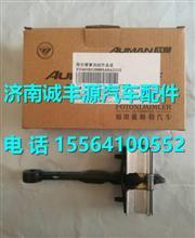 欧曼GTL超能版车门限位器H4610150008A0/H4610150008A0