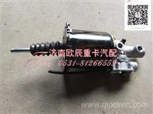 WG9725230041/2 重汽豪沃A7离合器分泵 离合器助力缸 助力器/WG9725230041/2