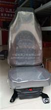 东风多利卡轻卡湖北大运司机座椅改气囊座椅总成/18671988858
