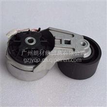 东风天锦160马力EQ4H发动机原装商用车皮带张紧轮总成/10BF11-02080