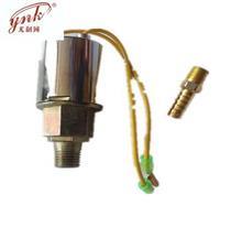 重汽斯太尔王喇叭电磁阀厂家批发 喇叭电磁阀 斯太尔王电磁阀专卖/13026572688