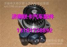 玉柴YC4108转向助力叶片泵D0110-3407110 /  ZYB-1013L/67