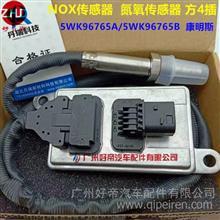 好帝 氮氧传感器 5WK96765A/5WK96765B  康明斯  丹瑞科技/5WK96765A/5WK96765B