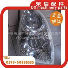 洛拖东方红拖拉机配件全车大灯后尾灯转向灯车顶照明灯/LX704/804/904/1204