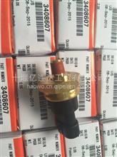 重庆康明斯柴油机发动机配件K19 K38机油压力报警开关3408607