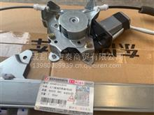 东风商用车玻璃升降器总成/6104010-C0101