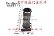 1118312004802伸缩式挠性软管 欧曼etx 排气管/1118312004802