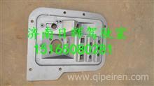 AZ9725360020重汽HOWO豪沃08款组合支架/AZ9725360020
