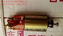 东风天锦 EQ4H风神发动机起动机磁力开关总成(DK2712 24V EE03/金启明发电机起动机大全