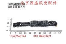 欧曼ETX gtl原厂转向传动轴总成 /1110834200001