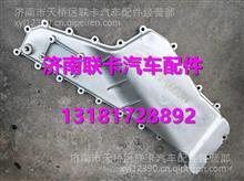 M6600-3509100A玉柴6M机油冷却器盖/M6600-3509100A