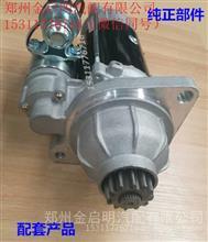 QDJ2709J-PC  QDJ2095-7大柴273锡柴6113  3708010A420-0000/金启明发电机起动机大全