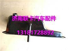 1AQ000-1009020玉柴动力4102发动机油底壳/1AQ000-1009020