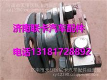 VG1092080401重汽EGR发动机联轴器/VG1092080401