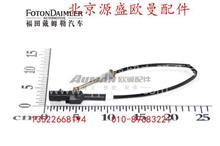 1116712501026排气后处理温度传感器欧曼ETX 原厂配件/1116712501026